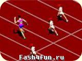 Flash игра Спринтер