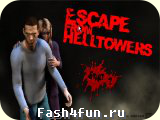 Flash игра Escape from Helltowers