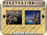 Flash игра Perevertish