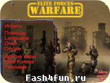 Flash игра Elite Forces Warfare