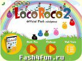 Flash игра Loco Roco 2
