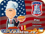 Flash игра Hot Dog Bush
