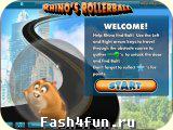 Flash игра Rhino's Rollerball