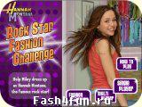 Flash игры Screen_scr1244464919hannahnontanarokstar