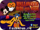 Flash игра Halloween Hide and Seek