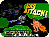 Flash игра Gas Attack