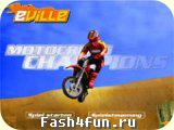 Flash игра Motocross Champions