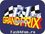 Flash игра F1 Grarndprix