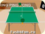 Flash игра Ping Pong 3D
