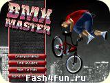 Flash игра Мастер BMX