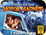 Flash игра Mystery Machine