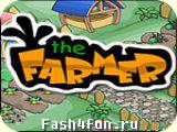 Flash игра The Farmer