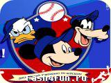 Flash игра Чемпионат по бейсболу