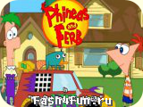 Flash игра Финес и Ферб