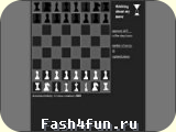 Flash игра Шахматый симулятор