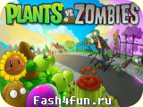 Flash Игра Растения против зомби