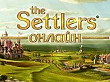 ������ ���� The Settlers ������
