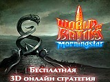 Flash игра World of Battles